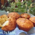 Muffins με μίνι μοτσαρελάκια και παρμεζάνα