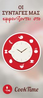 CookTime.gr